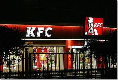 KFC_thumb
